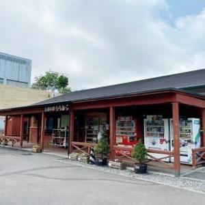 「浦幌町道の駅「」でハーブクッキとハーブティの取り扱いが始まりました♪
