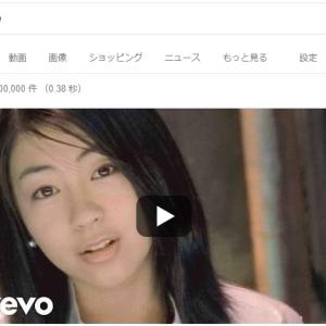 音楽解析on twitter 解析曲名「First Love(宇多田ヒカル)」のブログ上での掲載。