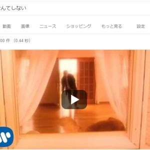 音楽解析on twitter 解析曲名「もう恋なんてしない(槇原敬之)」のブログ上での掲載。