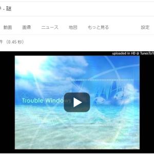 音楽解析on twitter解析曲名「謎 (小松未歩)」のブログ上での掲載。