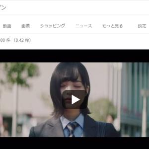 音楽解析on twitter解析曲名「二人セゾン(欅坂46)」(2回目)のブログ上での掲載。