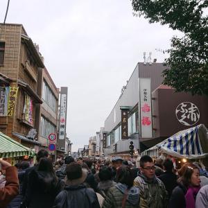 真冬のお伊勢参り②
