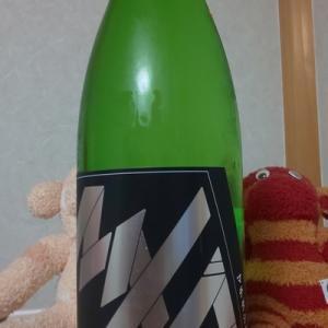 今日呑んでいるお酒:町田酒造