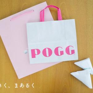 ふえがちなレジ袋&紙袋、へらし方と収納方法