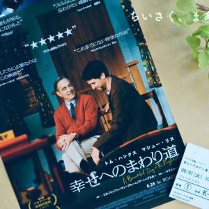 久しぶりに映画を観てきました