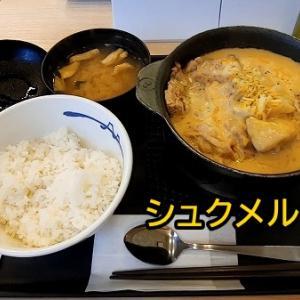 旅行に行けないから、料理を楽しむ!