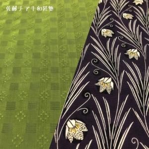 脱無難でアンチエイジング!パッと目を引く色の花倉織に、網笠百合の型染帯の着物コーデ