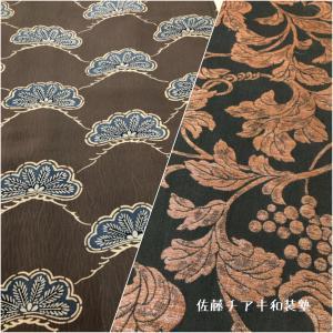 柄の着物に柄の帯、色合いを抑えた総柄小紋の着物コーデ。