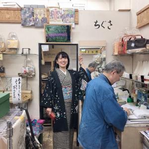 よく歩く日や足裏トラブルさんにおすすめ!大阪船場『ちぐさ』さんの草履レポート