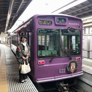 秋色の長羽織のカジュアルコーデで、京都・嵐山へ行ってきました!