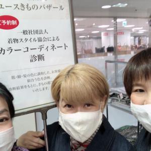 4シーズンを超えた個性の持ち主、音遊の宮田真由美さんが着物パーソナルカラー診断に来てくれました!