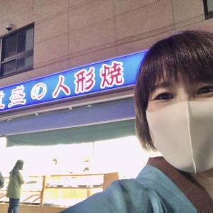 東京日本橋人形町での診断最後の夜、着物姿で界隈を散歩してみました!水天宮に人形焼!