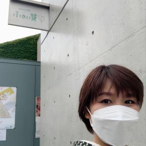 本物を直に見られる幸せ『洛風林×小島秀子 二人展』