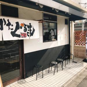 京都での企み完遂!懐かしのお店、あの頃と変わらず。