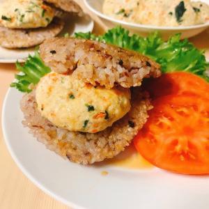 【ダイエットごはん】低カロリー&低脂質☆雑穀米と豆腐ハンバーグのライスバーガー
