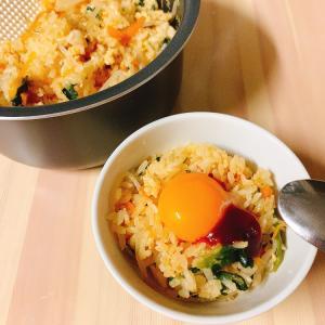 【ダイエットごはん】低カロリー☆炊飯器で簡単!本格ビビンバ炊き込みご飯