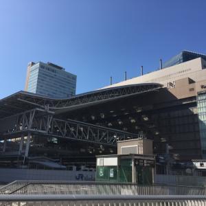 東北6県物産展に又行ってもたでちゅ~!