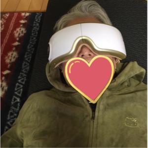 眼精疲労にアイマッサージャー買ったでちゅ~!