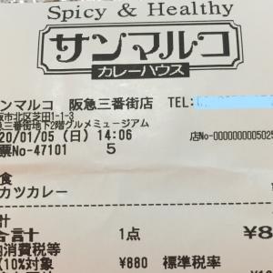 初めて手打ちカツカレー丼食べたでちゅ~!