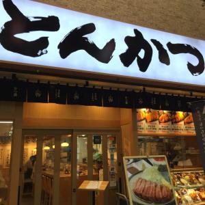 明太子食べ放題のカツカレーかつ満でちゅ~!