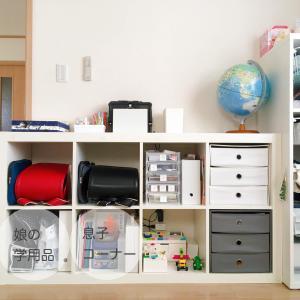 こども部屋整理!すっきりした部屋で新生活を迎えたい