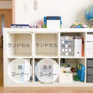 【入園・入学】小さなこどもでも一人で片づけられるようになる3つのポイント