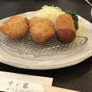 【訪問レビュー】名古屋・大須の赤門で、ミシュラン掲載店、すゞ家(すずや)の柔らかとんかつ