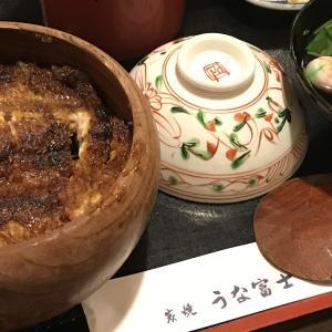【訪問レビュー】名古屋のうなぎの名店:うな富士の美味しいひつまぶし!