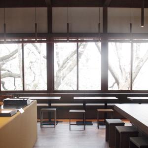 金シャチ横丁「那古野茶屋」老舗の両口屋是清がプロデュースする和カフェを堪能してきた