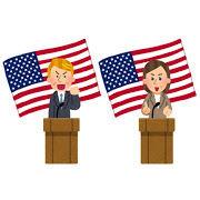 アメリカ中間選挙 民主党下院で勝利の見込み