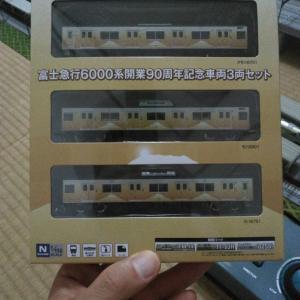 撮り鉄は、家で鉄道模型を…