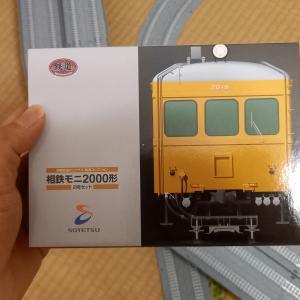 モニ2000形の鉄道コレクション…