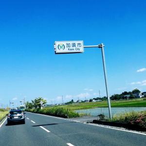 引っ越しました!~寄居から加須市へ~まずはセコマ