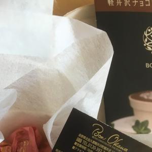 軽井沢のチョコレートファクトリーのチョコを初めて購入してみた(^ν^)
