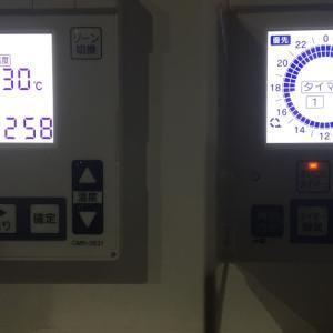 【遂に全館床暖房起動】一条工務店のi-smartで建てた新居の太陽光発電売電結果&電気代【10月分】を公開!!