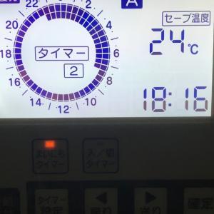 【一条工務店i-smartの全館床暖房】我が家の設定温度について公開します!!