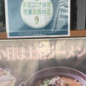 【初来店】土鍋ラーメンたけさん小布施店に行って来ました!!