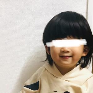 【謹賀新年】2021年、明けましておめでとうございます(^ ^)!!