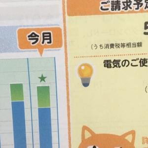 一条工務店のi -smartで建てた新居の太陽光発電【7月分】の売電量結果報告(^^)