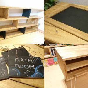 【歴1年】DIY初心者が作った家具雑貨をまとめて紹介するよ。