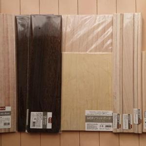セリア「木材」のサイズと種類、DIYのアイデア実例を紹介します。