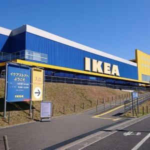 IKEA(イケア)新三郷に行ってきたよ。