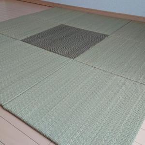 【い草】ニトリの「ユニット畳(置き畳)」を買ってみたよ。ソファー代わりでリビングに敷いてみる