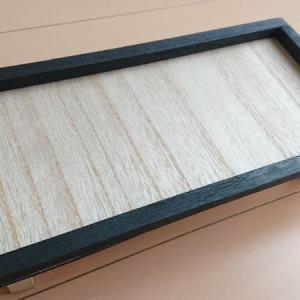 【100均DIY】猫のご飯台(餌台)を手作りするよ。高さは5cm。木製でオシャレにしたい
