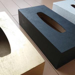 100均セリアの「木製ティッシュケース」をリメイク。吹く塗る貼るで金黒白