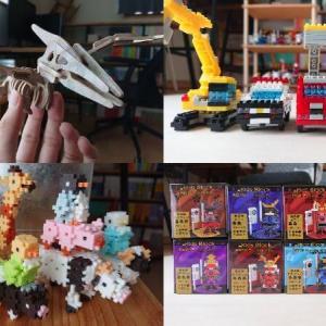 100均のブロックパズルまとめ。立体レゴ風から木製までいろいろ【レビュー】