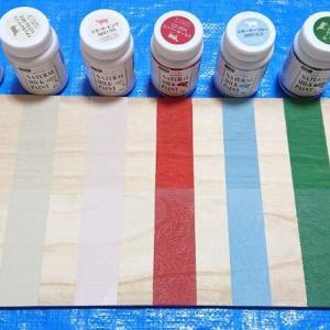 ダイソーの「ミルクペイント(水性塗料)」を全7色買ったよ。色見本と比較、おすすめレビュー【100均】