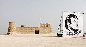 カタール首長来日を記念して4コマ漫画を描いた。