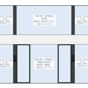 リビングの窓問題【100万円減】