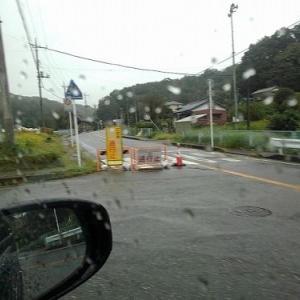 津久井湖の状況確認へ